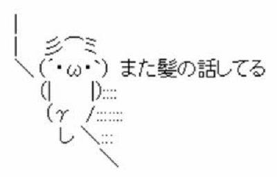 ツーブロック禁止校則大阪市教委に関連した画像-01