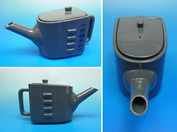艦これ 日用品 急須 湯のみ 一番くじ 提督 お茶ですよに関連した画像-02