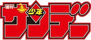 週刊少年サンデー 名探偵コナン スピンオフ 安室透 ゼロの日常に関連した画像-01