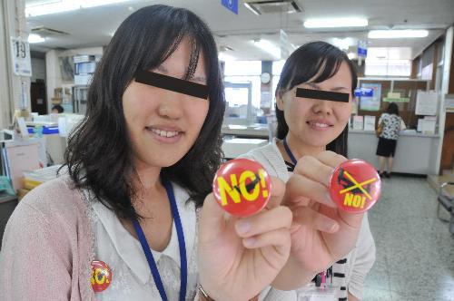 沖縄 公務員 政治的中立性に関連した画像-02