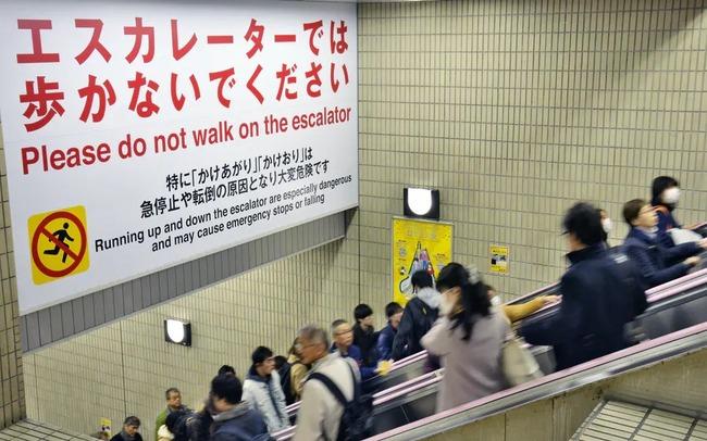 埼玉県 エスカレーター 歩行禁止 条例案 提出に関連した画像-01