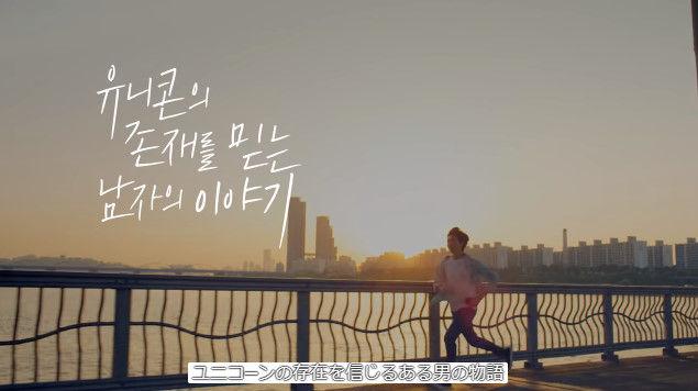 アズールレーン CM 韓国 ユニコーンに関連した画像-04