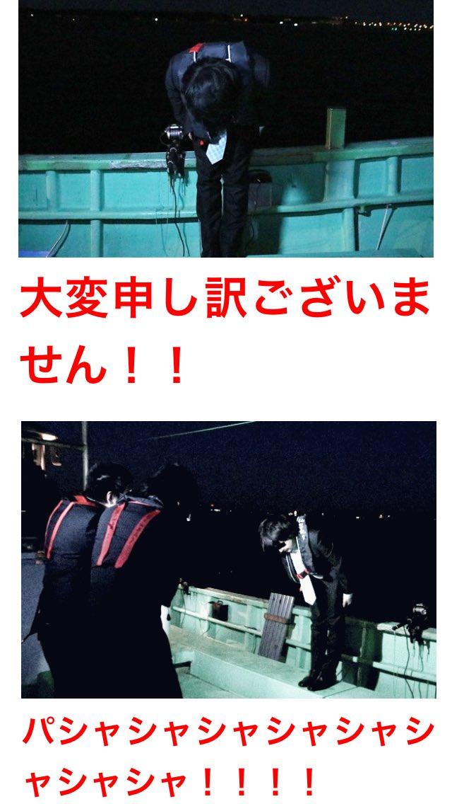 謝罪会見 漁船 フラッシュ 光 イカ 釣れる 検証 に関連した画像-05