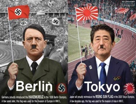 韓国 旭日旗 ヒトラー 安倍 プロパガンダ 情報宣伝工作に関連した画像-04