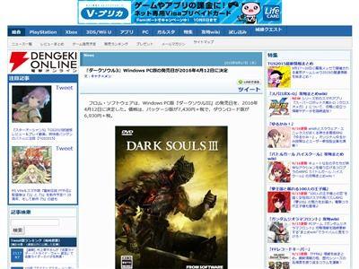 ダークソウル ダークソウル3 ダクソ ダクソ3 PC版に関連した画像-02