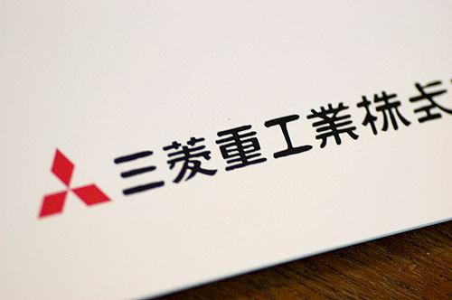 三菱に関連した画像-01