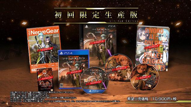 ソードアート・オンライン SAO フェイタル・バレット PS4 XboxOneに関連した画像-24