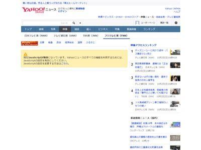 ポケモンGO 危険 ポケストップ 熊本港 事故 怪我人 運営 削除依頼に関連した画像-02