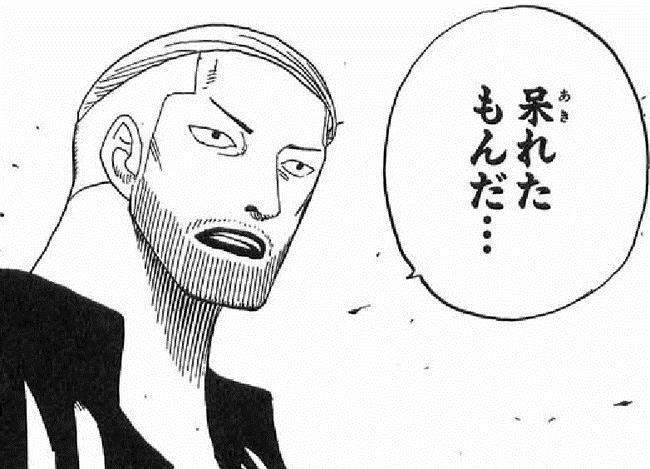 引っ越しの際に大家に17万円も請求されたが、とある言葉を言ったらタダになっただけじゃなく敷金が全額戻ってきたお話