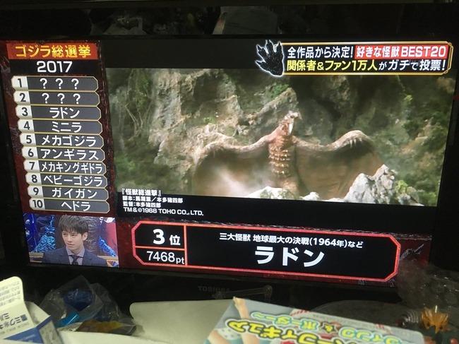 シンゴジラ 地上波 初放送 ゴジラ総選挙に関連した画像-05