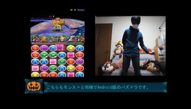 パズドラ モンスト アンドロイド キネクト Kinect iPhone スマホ ニコニコ動画 忘年会に関連した画像-06
