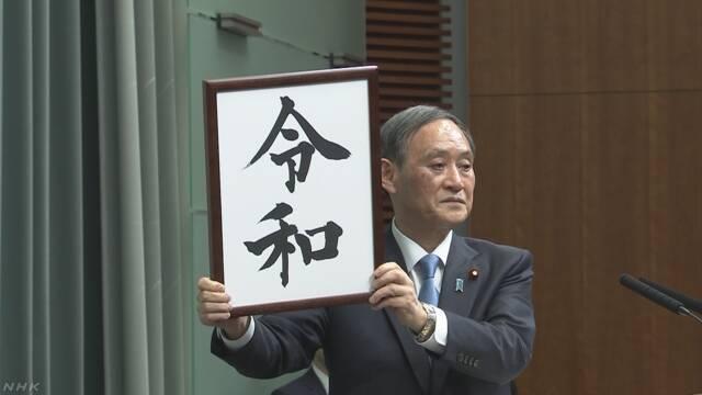 新語・流行語大賞 ノミネート 30のことばに関連した画像-01
