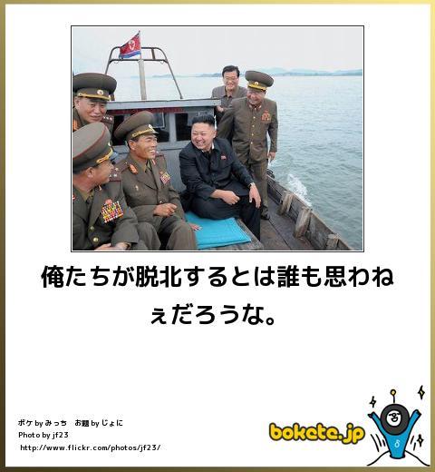 ボケて bokete 画像に関連した画像-09