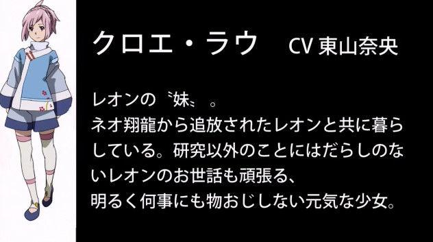 河森正治 重神機パンドーラ 2018年春アニメ 前野智昭 東山奈央に関連した画像-28
