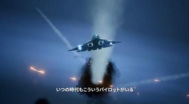 エースコンバット7 発売日に関連した画像-29