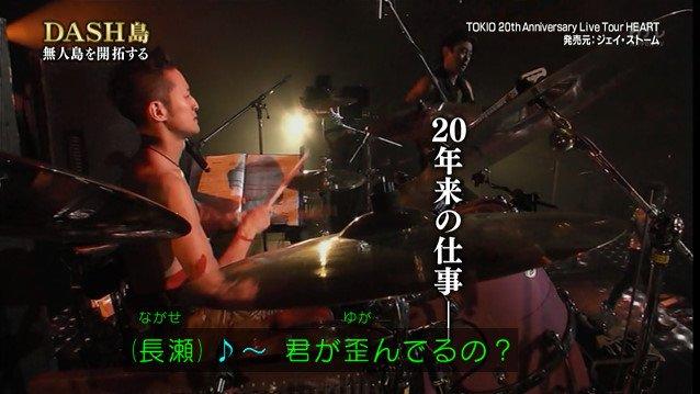 鉄腕ダッシュ 山口達也 TOKIOに関連した画像-04