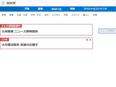 秋葉原 メイドカフェ 新型コロナ 感染者 12人 店舗名公開に関連した画像-02
