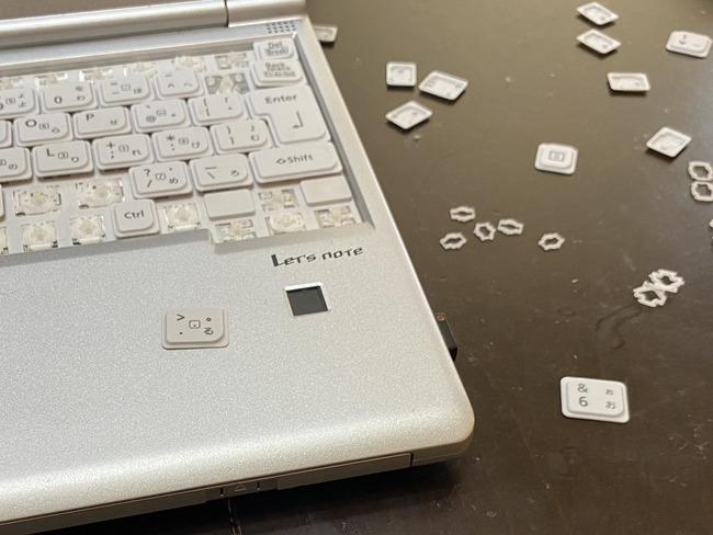 ツイッター 長女 キーボード パソコンに関連した画像-03
