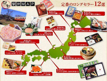 中国と日本の駅弁に関連した画像-01