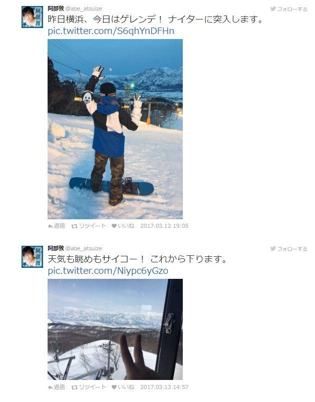 植田佳奈 阿部敦 結婚 付き合う カップルに関連した画像-08