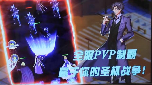 Fate staynight ブラウザゲーム 中国に関連した画像-06