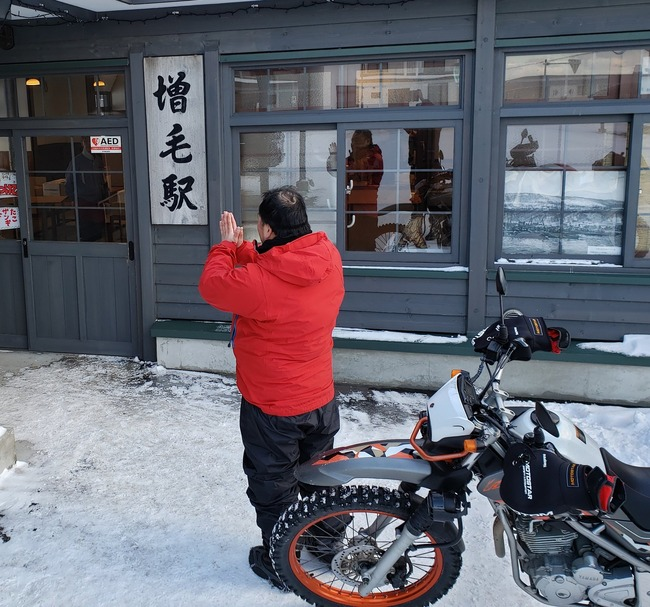 増毛駅お祈り男性ハゲに関連した画像-03