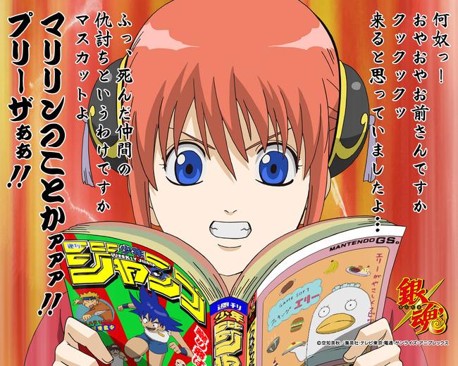 釘宮理恵 アニメキャラに関連した画像-04
