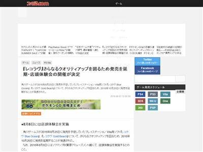 レコラヴ 発売日 延期 フォトカノ 恋愛シミュレーションに関連した画像-02