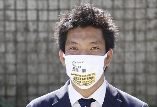 名刺マスクオンライン販売に関連した画像-01