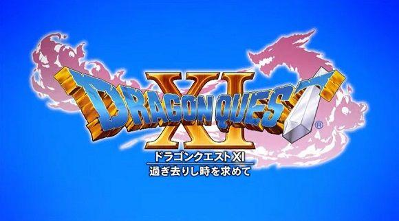 ドラゴンクエスト ドラゴンクエスト11 両機種 比較 PS4 3DS 試遊に関連した画像-01