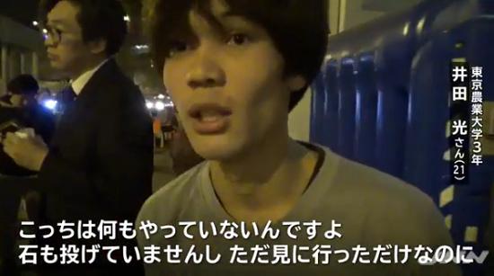 香港デモ周辺で逮捕された日本人観光客の大学生が釈放! 「警察に押し倒され殴られた」「何もやってない ただ見に行っただけなのに」