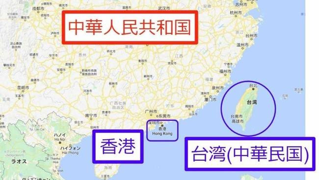 中国 香港 台湾 日本に関連した画像-01