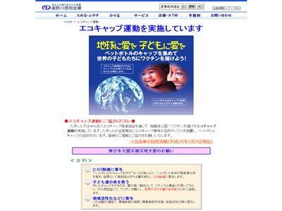 thumbnail_01077