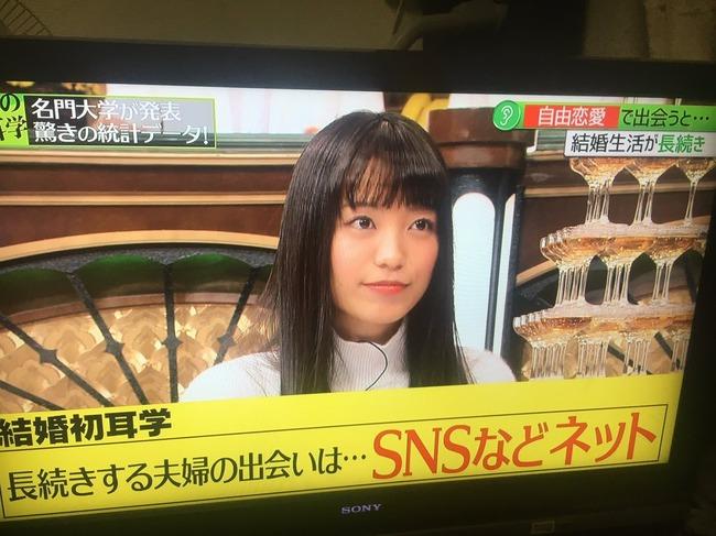 SNS 結婚 長続き 幸福度に関連した画像-02
