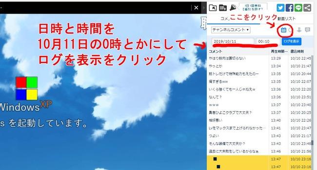 ニコニコ動画 ニコ動 コメント コメント職人 コメントアートに関連した画像-05