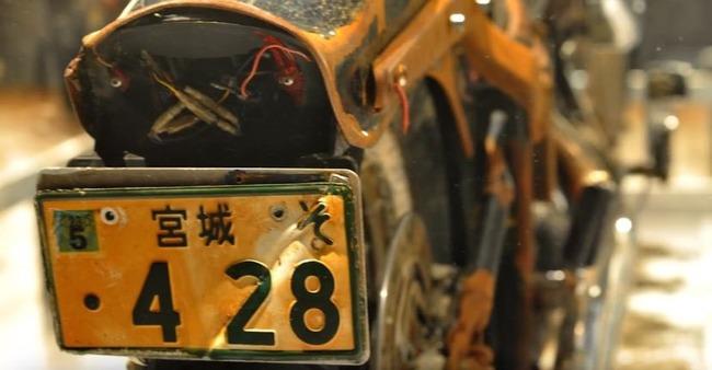 ハーレー バイク 福島 地震に関連した画像-03