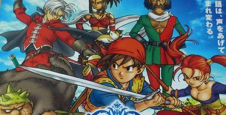 ドラゴンクエスト8 3DS 劣化に関連した画像-01