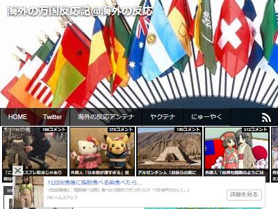 外国人 海外 ドラゴンクエスト ドラクエ 日本 人気に関連した画像-02