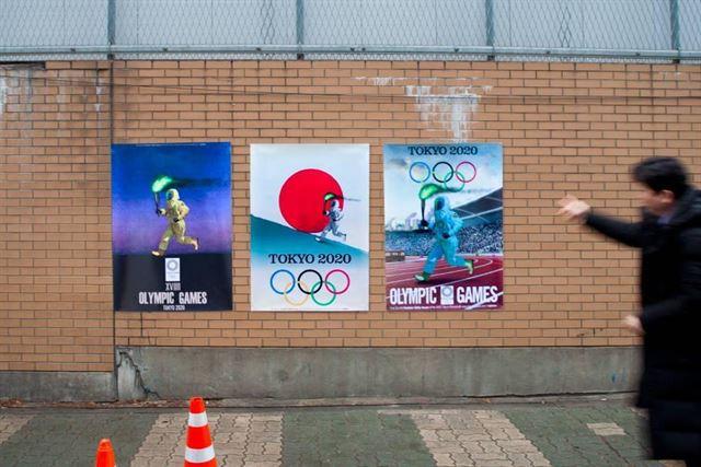韓国 ポスター 東京五輪 放射線 プロパガンダ デマ 捏造に関連した画像-03