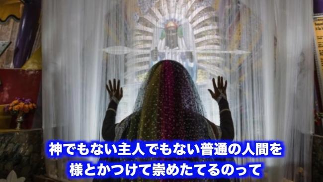 東大生ユーチューバー 天皇 批判に関連した画像-04