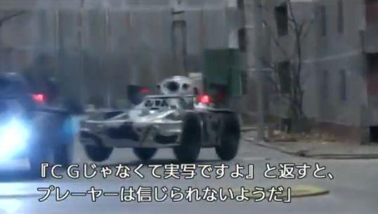 チェルノブイリ 原発事故 ゴーストタウン オンラインゲームに関連した画像-06
