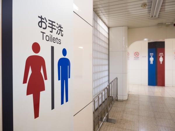 トイレ 千円 個室 鬼の形相に関連した画像-01
