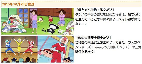 クレヨンしんちゃん クレしん みさえ 野原みさえ 猫耳 メイド服 萌えキャラに関連した画像-02