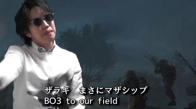 kun bf cod バトルフィールド コールオブデューティ bo3 ラップ ディスに関連した画像-08
