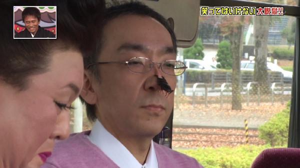 新垣隆 ガキ使 笑ってはいけないに関連した画像-05