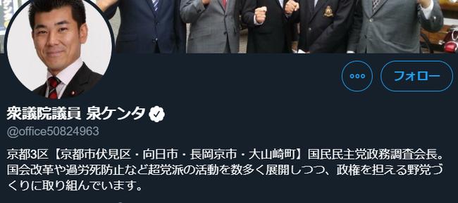 マスク 安倍総理 独断専行に関連した画像-02
