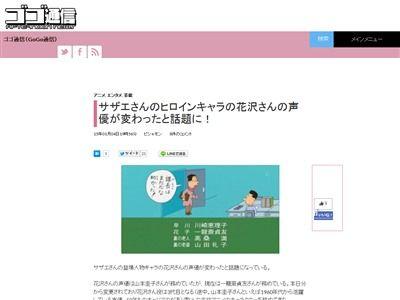 一龍斎貞友の画像 p1_5