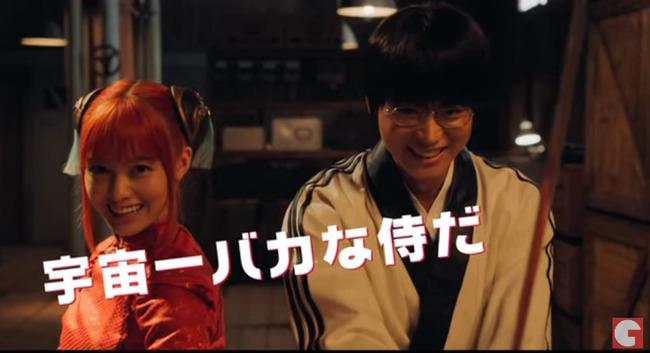 銀魂 映画 実写 小栗旬 菅田将暉 橋本環奈に関連した画像-15