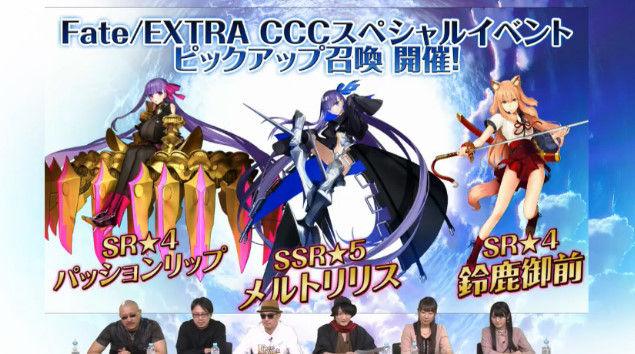 FGO Fate グランドオーダー フェイト エクストラ CCC コラボ イベントに関連した画像-28