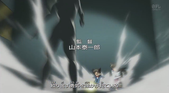 名探偵コナン コナン OP バトルアニメ 映画 に関連した画像-24